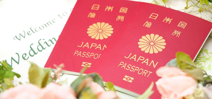 変更 パスポート 住所